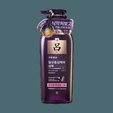 韩国RYO吕 紫色防脱发固发滋养洗发水 400ml  适合中干性发质 新老版本随机发送