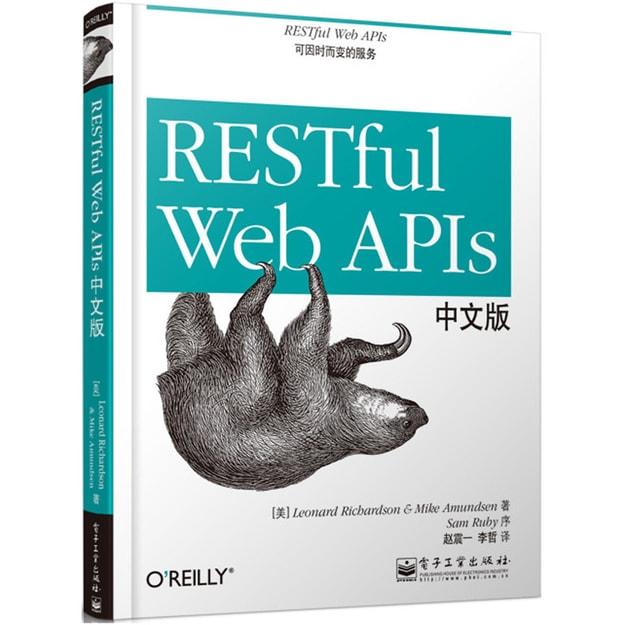 商品详情 - RESTful Web APIs中文版 - image  0
