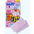 【日本直邮】KOBAYASHI小林制药-退热贴-儿童 2岁以上增量装(12+4片/盒)