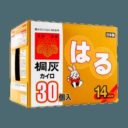 【冬季暖心超值装】日本KIRIBAI桐灰 金兔子暖宝宝贴 可贴 30枚入