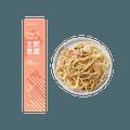 【中国直邮】网易严选 西餐厅主厨级意大利面 浓香奶油培根意面 270克/盒