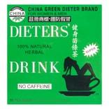LENGENDS OF CHINA中国传奇 健身苗条茶 不含咖啡因 30包入 60g