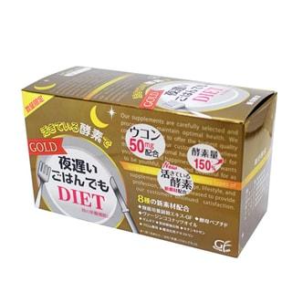 SHINYAKOSO DIET Gold Supplements Late Night Rice 30 packs