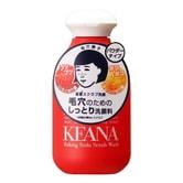 日本ISHIZAWA LAB石泽研究所 KEANA毛孔抚子 小苏打磨砂去黑头角质洁面粉 100g
