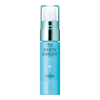 HABA White Knight Oil Control Serum 10g