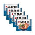 DOLL Instant Noodles Sesame Oil Flavor 5Packs