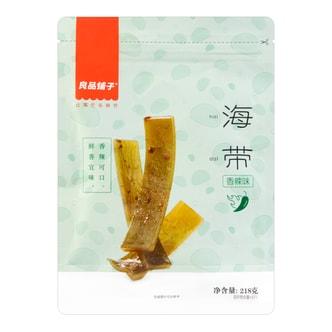BESTORE Spicy Sliced Kelp 218g