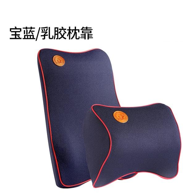 Product Detail - RAMBLE Neck Pillow Car Seat Headrest Seat Support Lumbar Cushion Orthopedic Design Memory Foam Relieve Pain Blue 1 set - image 0