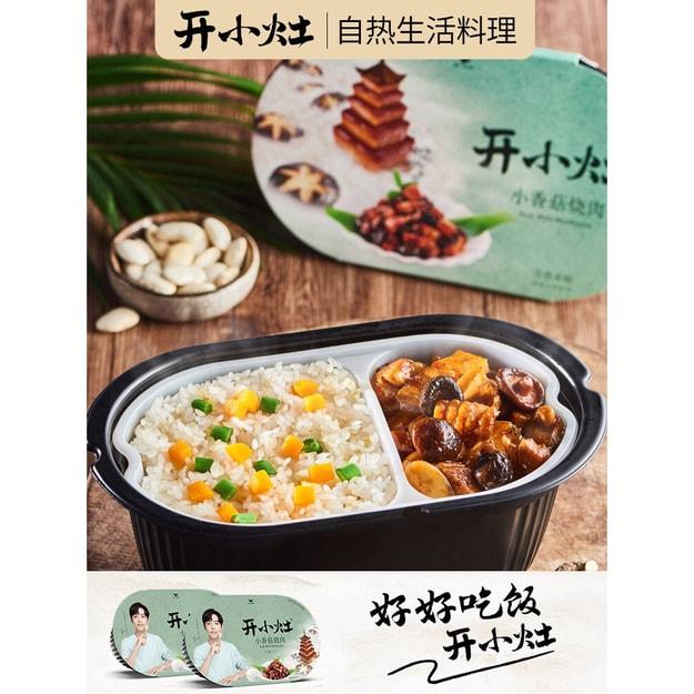 Product Detail - KAIXIAOZAO Mushroom Braised Pork with Rice 236g - image 0