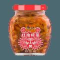Bottle Preserved Vegetable Spicy 300g