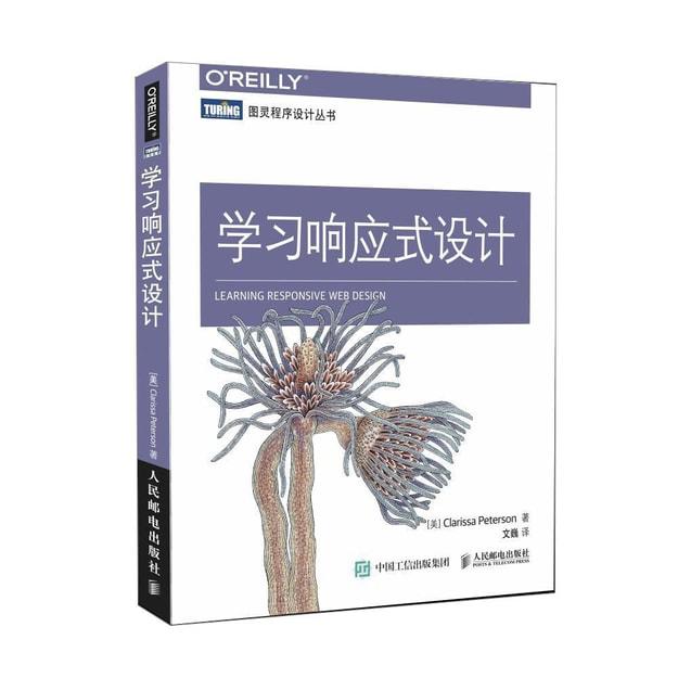 商品详情 - 学习响应式设计 - image  0