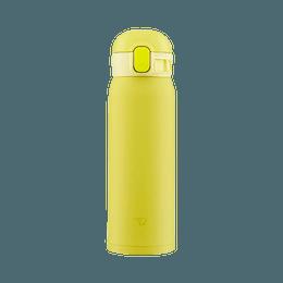 ZOJIRUSHI 象印||多色便携不锈钢保温杯||SM-WA48YA 柠檬色 480ml