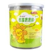 台湾脆妮妮 含铁宝宝饼干 原味 120g 8个月以上