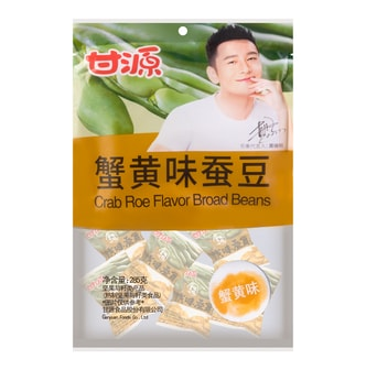 GANYUAN Roasted Fried Beans Crab Flavor 285g