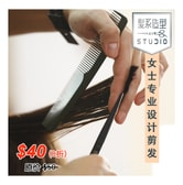 [Local Service] Beauty Link Salon  Haircut For Women $50 Discounted Price $40