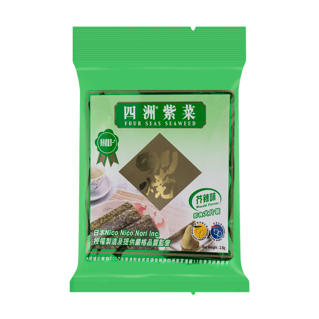 Product Detail - Four Seas Seaweed Wasabi Flavor 2.8g - image 0