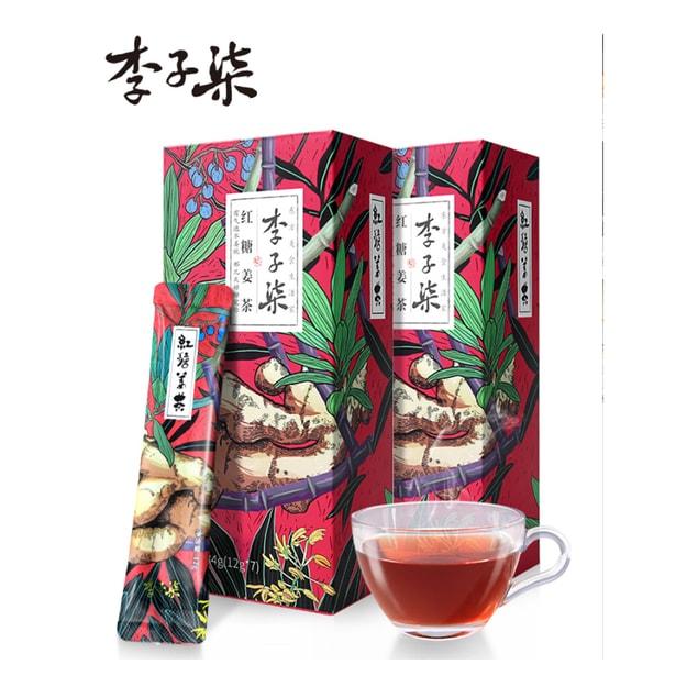商品详情 - 【中国直邮】李子柒 红糖姜茶 84g - image  0