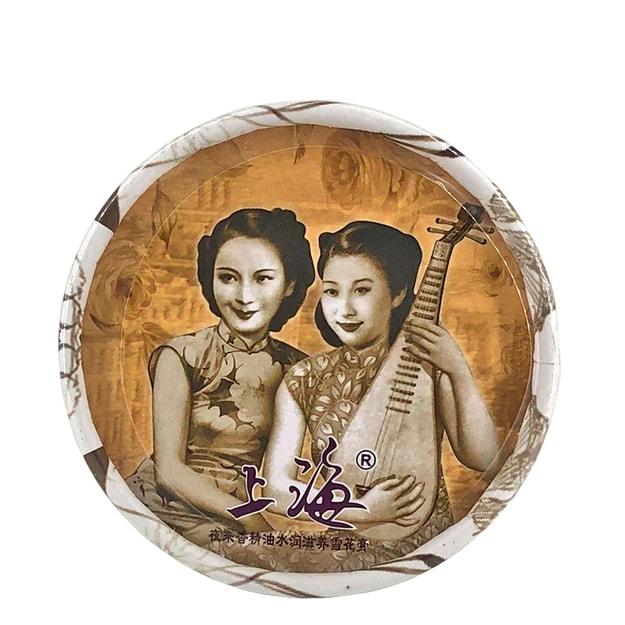 商品详情 - 【中国直邮】上海女人雪花膏面霜 保湿 护手霜 牡丹 80g - image  0