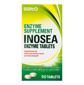 SATO Pharmaceutical INOSEA Enzyme Tablet 50/ tablets