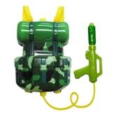 MILISTAR Little Solider Backpack Water Gun (Forest Type)  3Y+