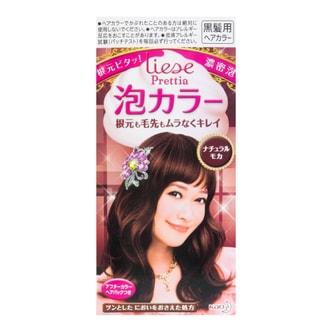 日本KAO花王 LIESE PRETTIA 泡沫染发剂 #天然摩卡色 单组入