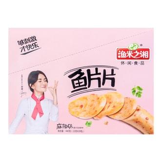 渔米之湘  鱼片片 麻辣味  20包入 440g