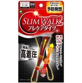 SLIMWALK Thermal Compression Tight #S-M Size