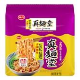 WEI DAN Jhen Mian Tang Instant Spicy Hot Noodles 360g