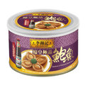 Abalone in Premiunm Oyster Sauce 7.8oz/ 220g