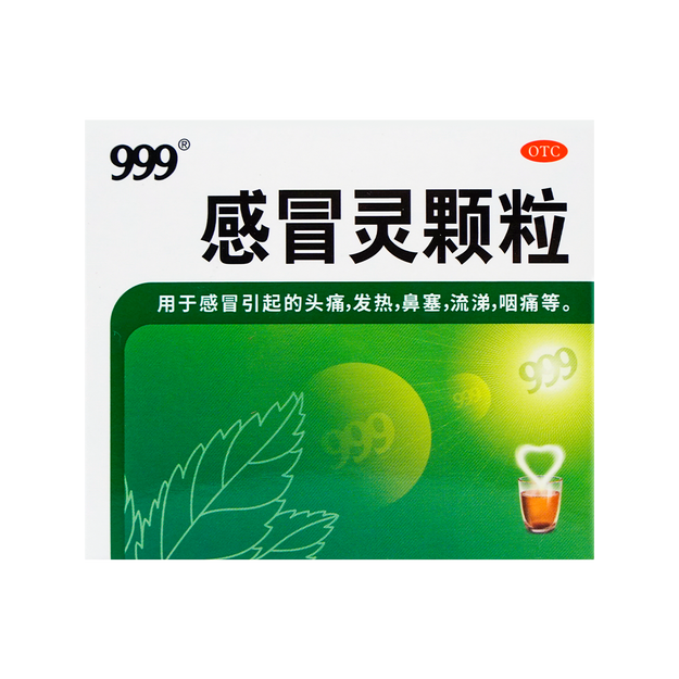 Product Detail - OTC Cold Remedy10g*9bags - image  0