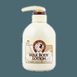 SOMANG Milk Body Lotion 500ml