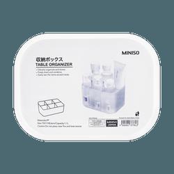 名创优品Miniso 透明磨砂六格桌面收纳盒