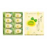【日本直邮】日本名菓 东京香蕉系列银座限定抹茶蛋糕 8枚装