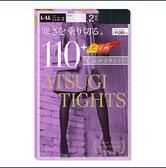 【日本直邮】日本厚木 ATSUGI 秋冬发热打底连裤袜 厚款110D #黑色L-LL 2双装