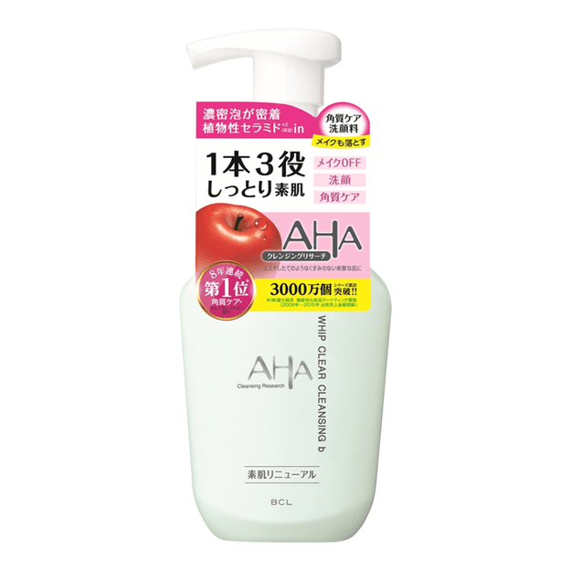 BCL AHA Whip Clear Cleansing B 150ml