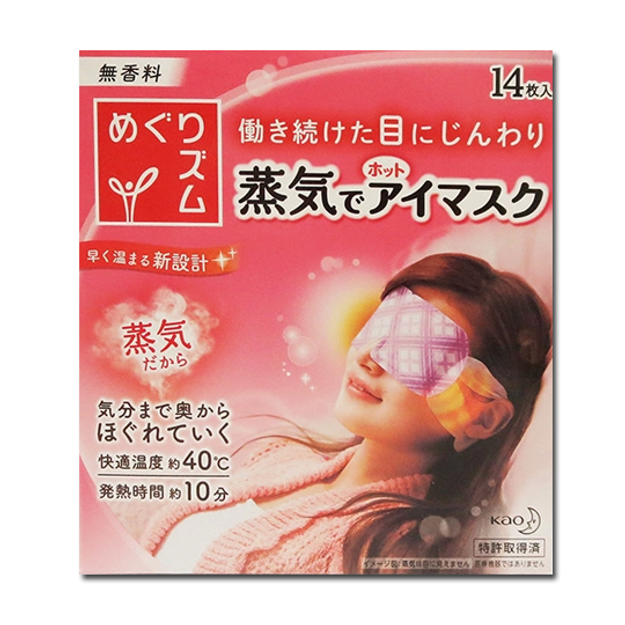 Product Detail - KAO MEGURISM Steam Eye Mask Unscented 12 Pieces - image 0