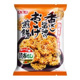 Japanese Shoyo Rice Cracker 60g
