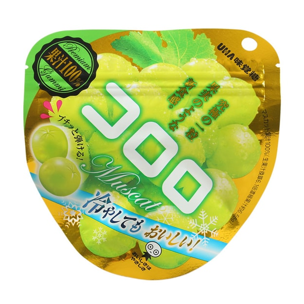 Product Detail - UHA Fruit Candy Muscat Flavor 48g - image 0