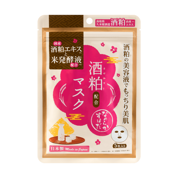 Product Detail - Sakekasu Face Mask 5pcs - image 0