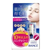 Avance EyeLash Renewal Regrowth Serum EX 7ml