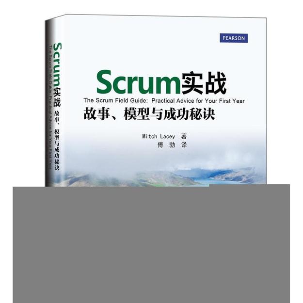 商品详情 - Scrum实战:故事、模型与成功秘诀 - image  0