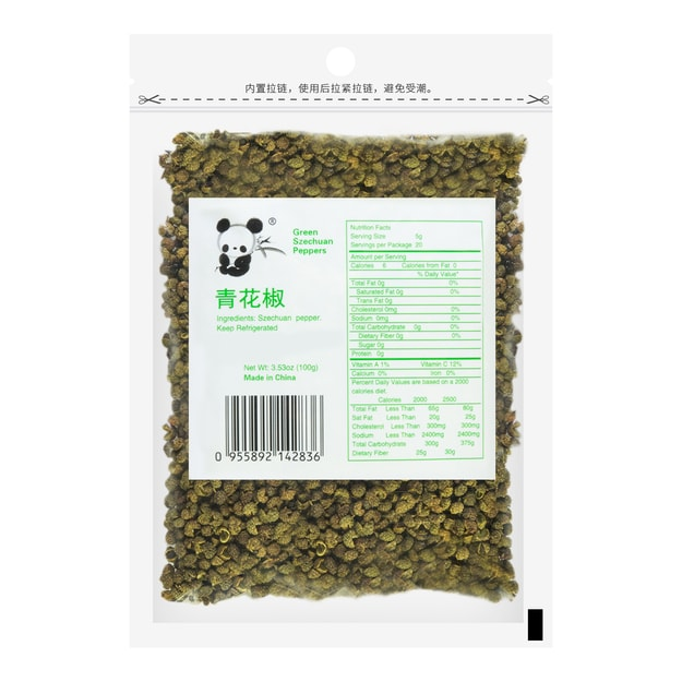 ASIA FOODS Green Szechuan Peepers 100g