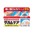 KOBAYASHI Pharmaceutical Liquid Waterproof Band-Aid 10g