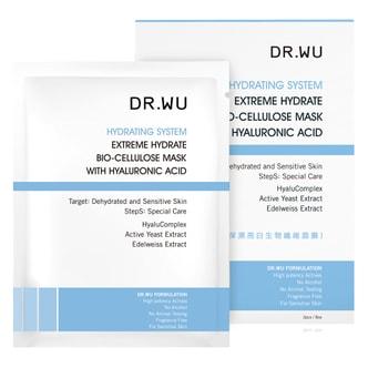 DR.WU超保湿亮白生物纤维面膜 3片入