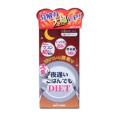 SHINYAKOSO Late Night Meal Diet 180tablets