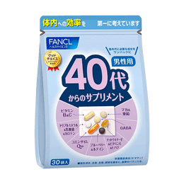 FANCL Supplement for Men in 40 years old 30 bags