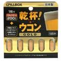 【日本直邮 】PILLBOX  解酒丸醒酒 宿醉头疼药护肝片 金装加强版5粒