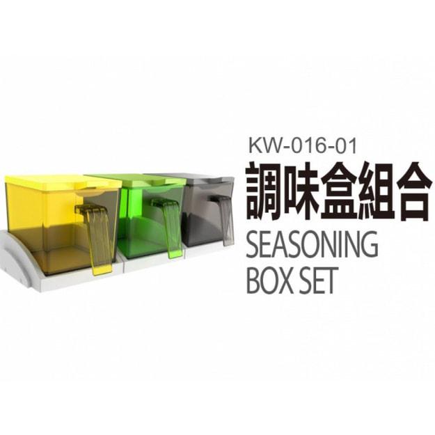商品详情 - 【香港品牌】3合1可拆缷底座组合调味盒(混色)1件入 - image  0