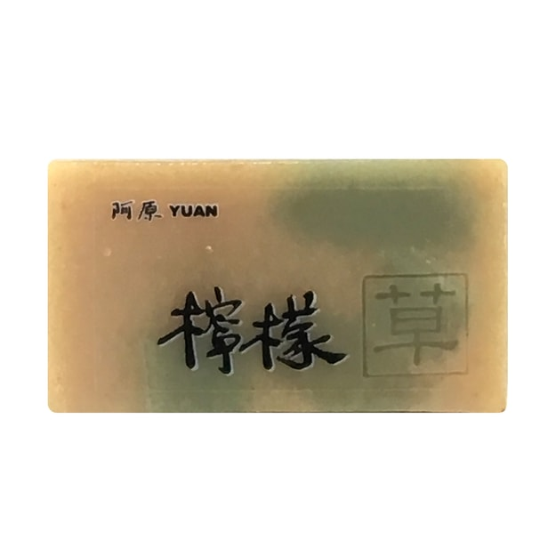Product Detail - YUAN Lemon Soap - image 0