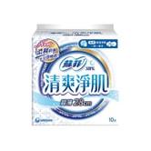 日本UNICHARM苏菲 清爽净肌卫生巾 夜用型 28cm 10片入